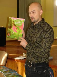 Сашко Дерманский, Автор