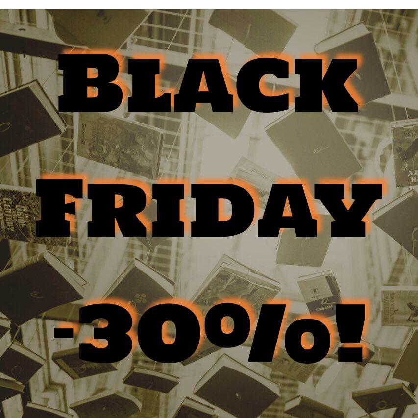 Распродажа, Black Friday, Лавка Бабуин