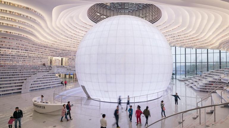 Библиотека в городе Тяньцзинь , статья, блог, лавка Бабуин