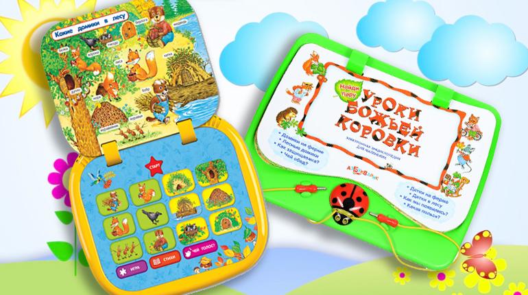 Божья коровка и Чей домик - интерактивные книги