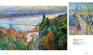 Книга, Київ у мистецтві, Сергій Удовик, 978-966-543-162-6
