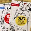 Книга, 100 експрес-уроків української, Олександр Авраменко, 978-966-97610-0-2