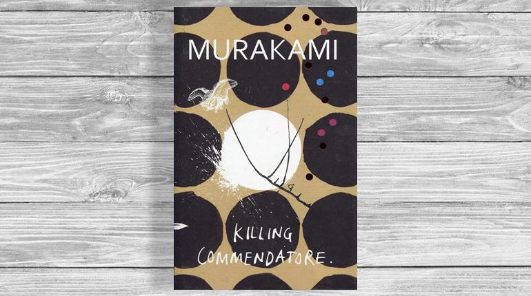 Обложка, Killing Commendatore, Харуки Мураками, Около книг, Лавка Бабуин