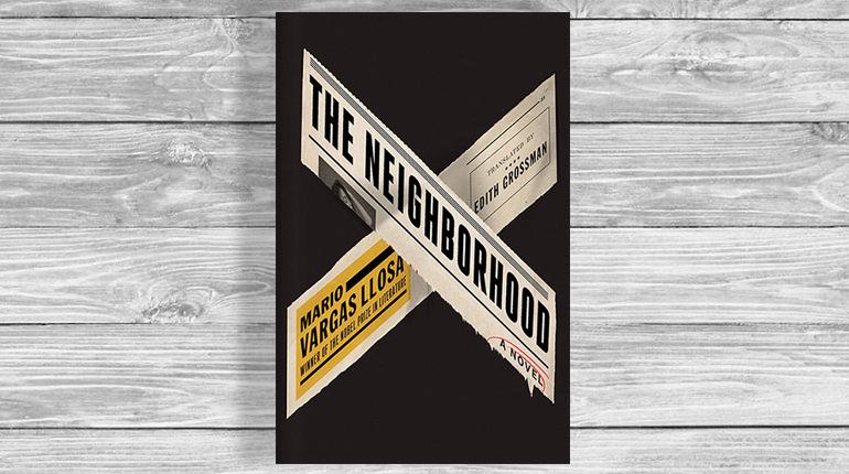 Обложка, The Neighborhood, Марио Варгас Льос, около книг, Лавка Бабуин
