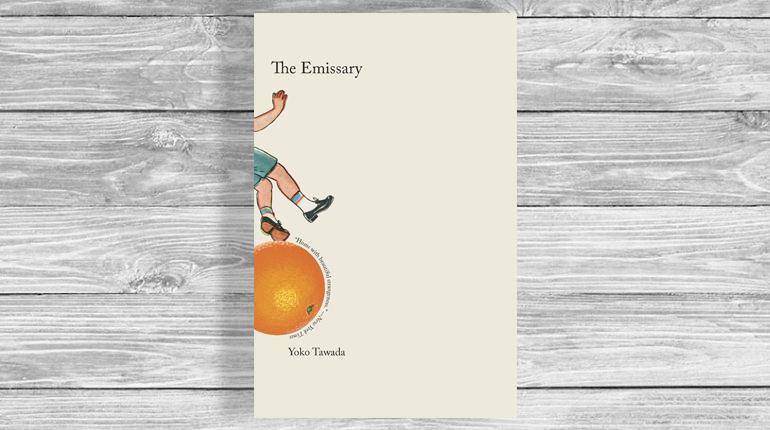 Обложка, The Emissary, Еко Тавада, Около книг, Лавка Бабуин