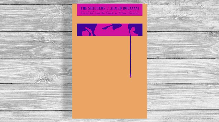 Обложка, The Shutters, Ахмед Буанани, Около книг, Лавка Бабуин