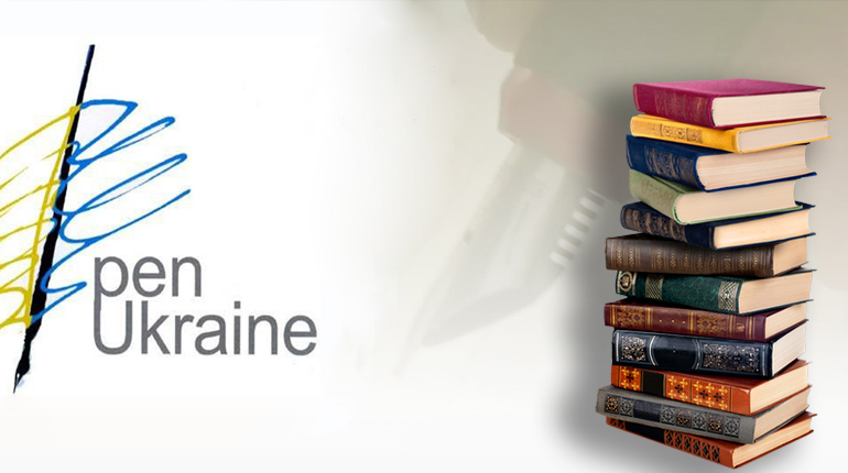 Новость, Лучшие книги 2018-го года по персии украинского ПЕН-клуба, Лавка Бабуин