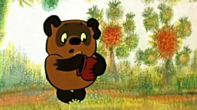 Винни Пух ест мед, Статья, Около книг, Лавка Бабуин