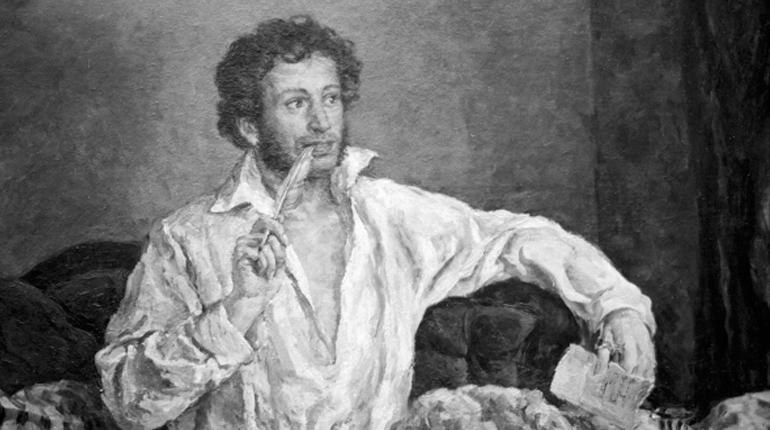 Александр Пушкин, Около книг