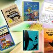 Новинки недели с 18 по 24 февраля, Блог Лавка Бабуин