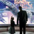 Статья, Заглядываем в будущее, часть 1, Обзор