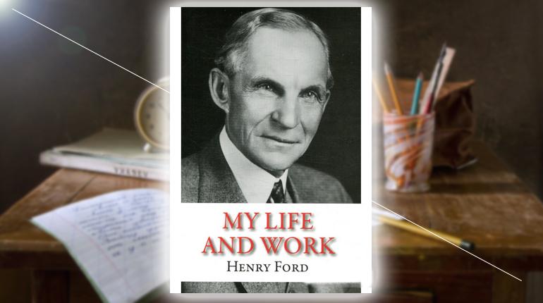 Книга, My life and work, Генри Форд, 978-617-7535-98-9