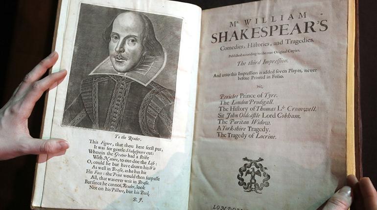 Новость,Нашли дом где Шекспир написал Ромео и Джульетту