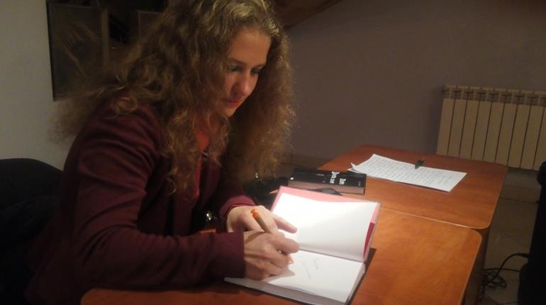 Статья, Автор из Львова получила литературную премию Евросоюза, Новости