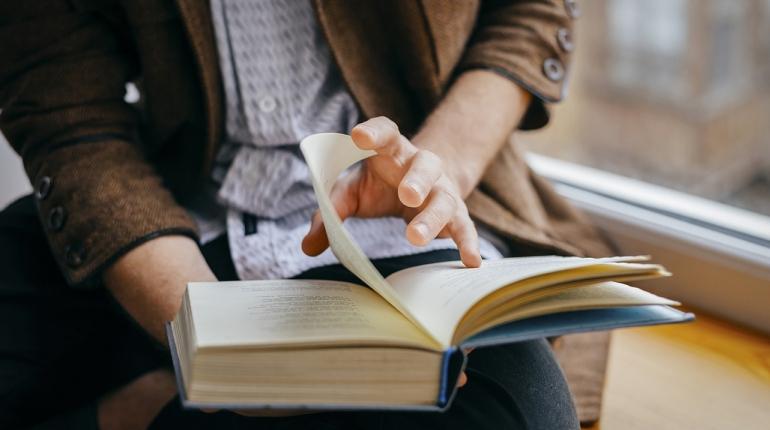 Статья, Приучить себя к чтению: как читать больше и лучше, Вокруг книг