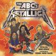 Статья, Metallica создаст азбуку для поклонников, Новости