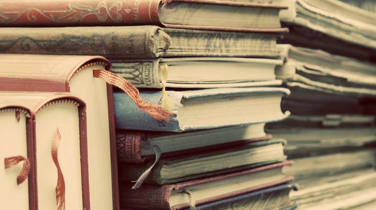 Сколько стоят старые книги, Вокруг книг