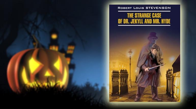 Книга, The strange Case, Роберт Льюис Стивенсон, 978-5-9925-0919-9