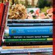 Стали известны короткие списки «Книги года BBC-2019», Новости