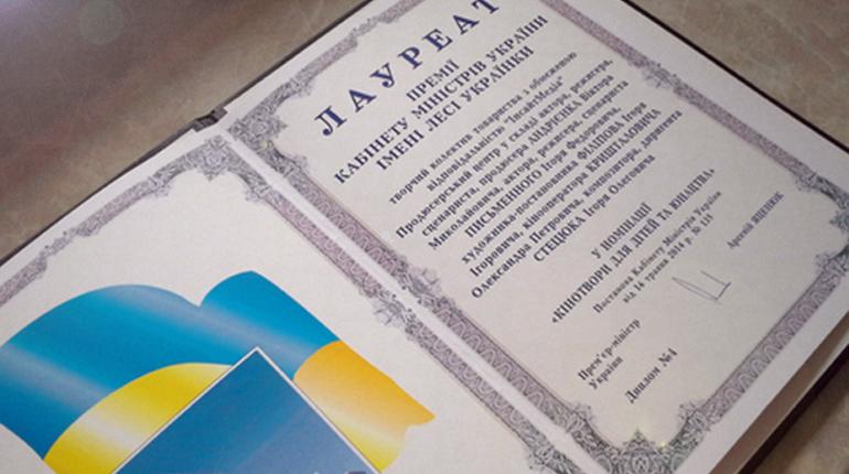 Статья, Сформирован перечень кандидатов на Премию КМУ имени Леси Украинки, Новости