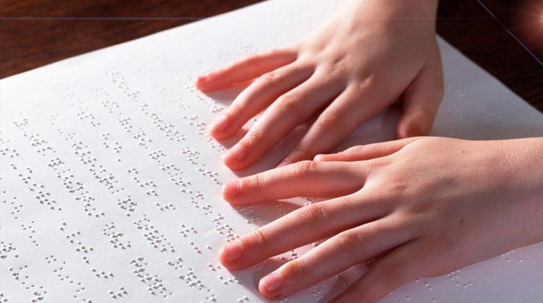 Статья, Онлайн-библиотека для детей с нарушением зрения уже работает в Украине, Новости