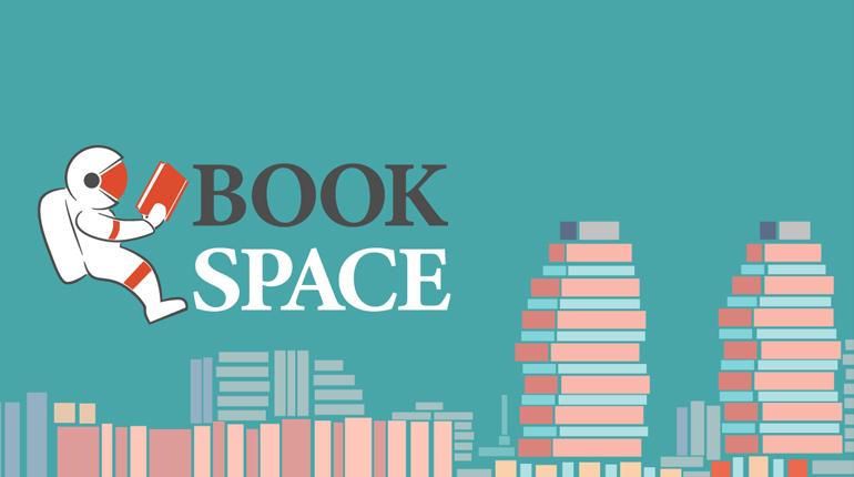 Статья, В Днепре пройдет международный книжный фестиваль Book Space, Новости