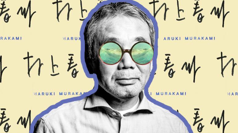 Статья, Життя і творчість Харукі Муракамі. Як бейсбольний матч, музика й коти вплинули на його долю, Персона