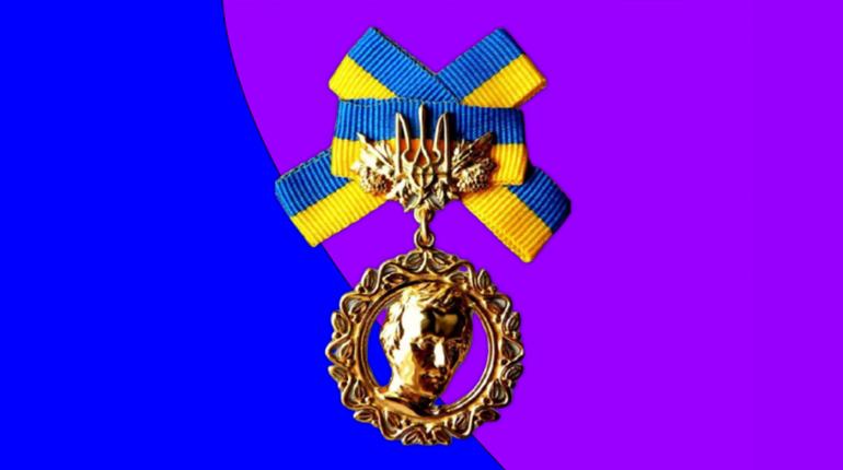 Стаття, Відбулася церемонія вручення Шевченківської премії-2020