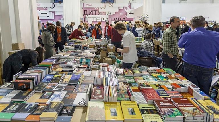 Статья, Международный фестиваль «Книжный Арсенал» перенесли на 2021 год, Новости