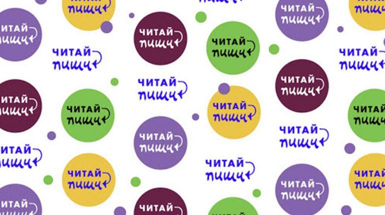 Стаття, Журі оголосили переможців конкурсу відгуків «Читай-пиши», Новини
