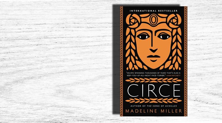 Книга, Церцея,. Медлин Миллер, 978-966-982-085-3