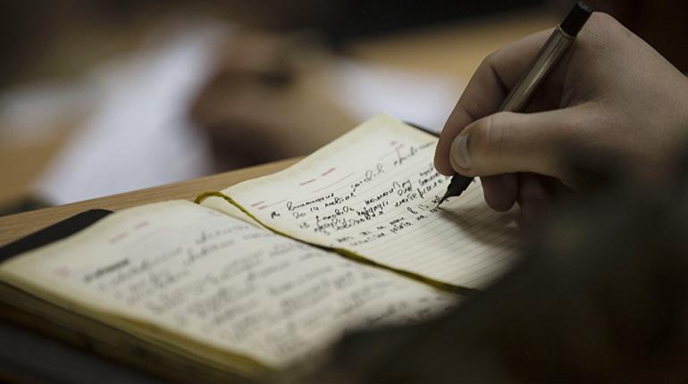 Статья, Как ведение дневника может изменить вашу жизнь, Вокруг книг