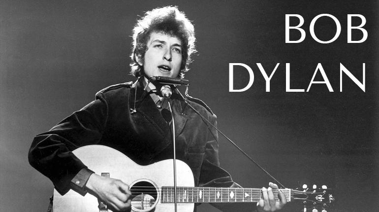 Стаття, Бобу Ділану – 80